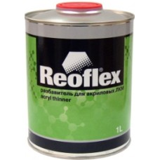 Reoflex Разбавитель для акриловых ЛКМ стандартный 1л.