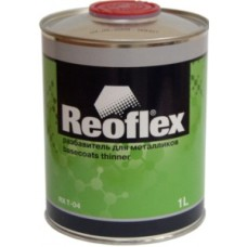 Reoflex Разбавитель для металликов 1л